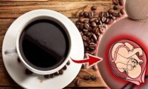 Minum kopi bikin wanita sulit hamil widget