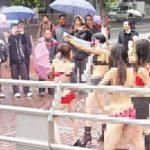 Takut Tidak Dapat Jodoh, Wanita-Wanita Ini Bugil Di Jalanan