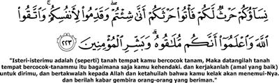 Surat Al Baqarah