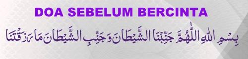 Doa sebelum berhubungan suami istri dalam Islam