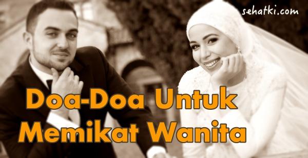 Doa untuk memikat hati wanita dalam Islam